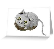 Al Cat Greeting Card