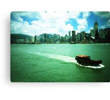 It's Hong Kong, Baby - Lomo Canvas Print