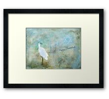 """Seascape """"Happy Chanukah"""" ~ Greeting Cards Plus More Framed Print"""