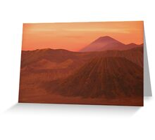Gunung Bromo Greeting Card