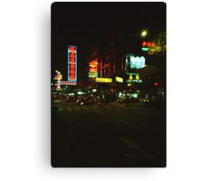 Neon Lights - Lomo Canvas Print