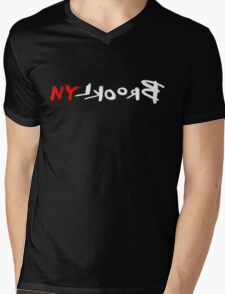 Brooklyn | nylkoorB Mens V-Neck T-Shirt