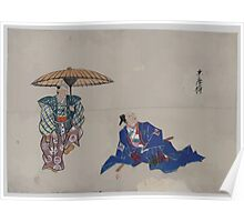 Two old men possibly actors one standing holding an umbrella the other reclining 001 Poster