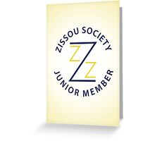 Zissou Society Junior Member Greeting Card