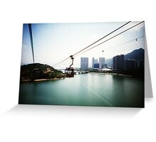 Cable Car Ride - Lomo Greeting Card