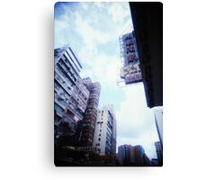 Cartons of Buildings - Lomo Canvas Print