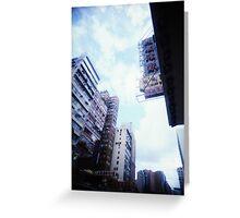 Cartons of Buildings - Lomo Greeting Card