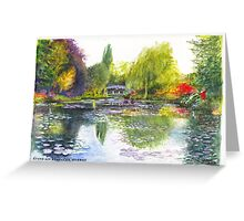 Etang aux Nympheas: Monet's Waterlily Lake at Giverny Greeting Card