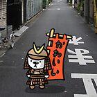 Lost Samurai by VenkmanProject