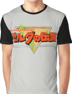 The Legend of Zelda Logo Japanese Graphic T-Shirt