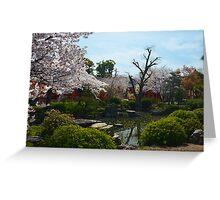 Temple Garden 2 Greeting Card