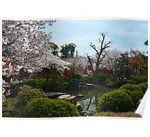 Temple Garden 2 Poster