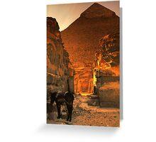 Pyramide Greeting Card