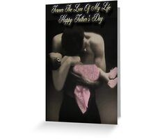 ❤‿❤FOREVER THE LOVE OF MY LIFE (VERSION 3)❤‿❤  Greeting Card