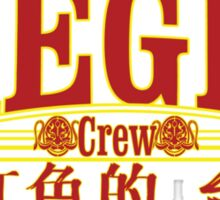 Jaeger Crew - Crimson Typhoon Sticker