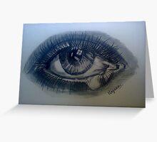 Precious Eyes Greeting Card
