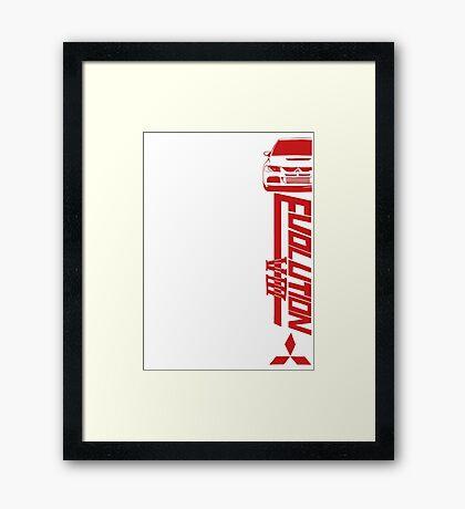 Evo 8 Framed Print