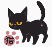 Neko Cat by GeinaMM