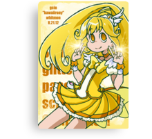 Magical Girl Collection #3 - Peace Canvas Print