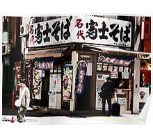 Soba Noodle Shop In Tokyo Poster