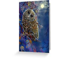 Web Wardrobe for Owl Parties Greeting Card