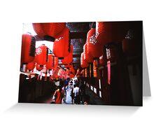Red Lanterns - Lomo Greeting Card