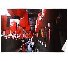Red Lanterns - Lomo Poster