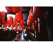 Red Lanterns - Lomo Photographic Print