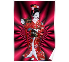 MY PORCELAIN GEISHA DOLL~日本製 MADE IN JAPAN日本製~ HEAR VIDEO SONG 4 INSPIRATION 4 THIS PICTURE HUGS     Poster