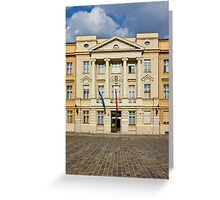 The Parliament of Croatia Facade Greeting Card