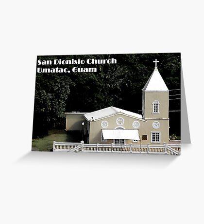 San Dionisio Church at Umatac,Guam Greeting Card