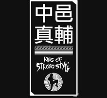 King of Strong Styles Unisex T-Shirt