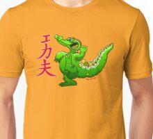 Kung-Fu Crocodile Unisex T-Shirt