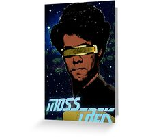 Moss Trek Greeting Card
