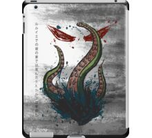 C'thulhu Sleeps iPad Case/Skin