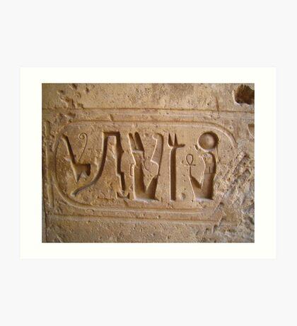 Egyptian Cartouche - Karnak Art Print