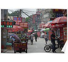 Beijing Street Scene Poster