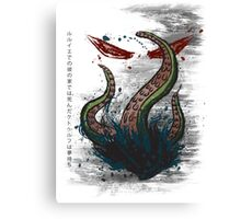 C'thulhu Sleeps Canvas Print