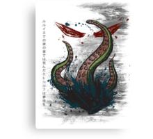 C'thulhu Sleeps Canvas Print