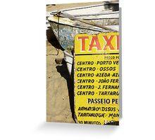 Water taxi, Buzios, Brazil Greeting Card