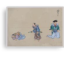 Kyōgen play with three characters two with swords the third lying down or feigning sleep 001 Canvas Print