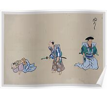 Kyōgen play with three characters two with swords the third lying down or feigning sleep 001 Poster