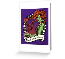 Zombies are Forever Greeting Card