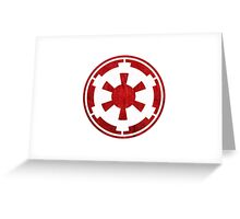 Galactic Empire Logo Greeting Card