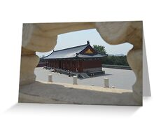 A glimpse - temple of Heaven Greeting Card