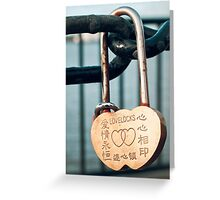 Let Love Be Greeting Card