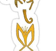 The Monarch's Wrath Sticker