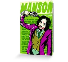 Real Life Supervillains - Clown Prince of Crime Greeting Card