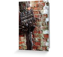 5.12.2015: Broken Fuse Box Greeting Card