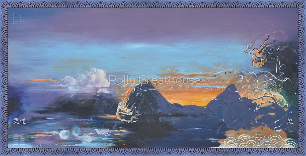 Meditation Mountain by Polly Greathouse